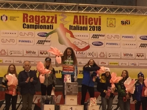 Grande Gaia, Tricolore Super G categoria ragazzi